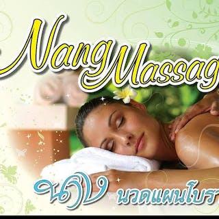 Nang Massage Patong | Beauty