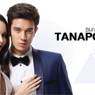 Tanaporn Clinic | Beauty