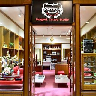 Bangkok Tattoo Studio | Beauty