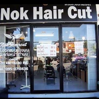 Nok Hair Cut   Beauty