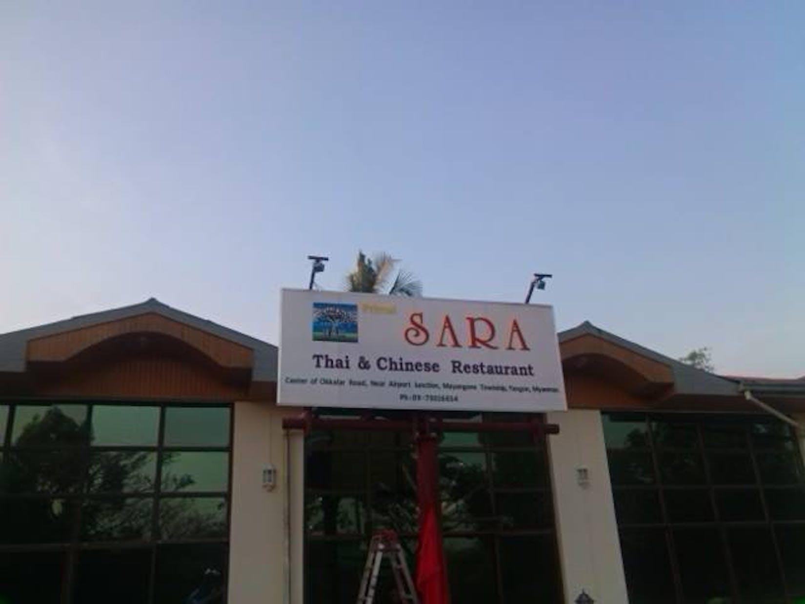 SARA Thai & Chinese Restaurant    yathar