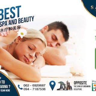 Savanna Massage and Spa krabi   Beauty
