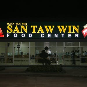 San Taw Win Food Center | yathar