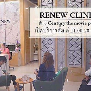 Renew clinic รีนิว คลินิก Botox hifu filler ultherapy ยกกระชับ รักษาหลุมสิว หน้าใส   Beauty