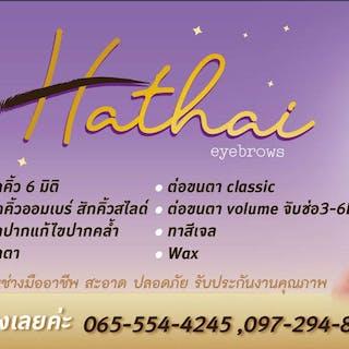 Hathai eyebrows   Beauty
