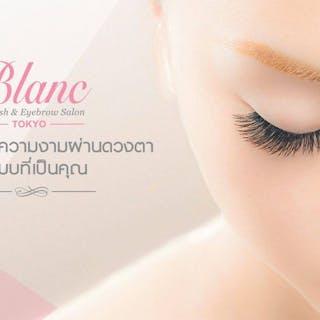Blanc Eyelash & Eyebrow Salon   Beauty