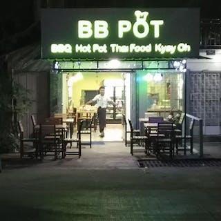 BB Pot Restaurant | yathar