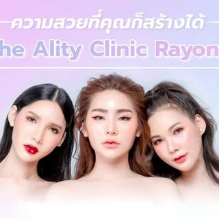 The Ality Clinic Rayong | Beauty